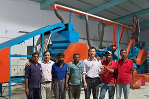 [Waste rubber recycling equipment] Pr...
